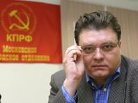 В Крыму от инфаркта в возрасте 57 лет скончался внук Брежнева