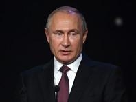 Путин назвал пять шагов по борьбе с киберпреступностью