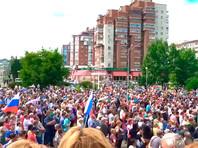 Россияне по всей стране вышли на митинги против пенсионной реформы