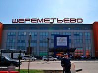 """В четверг нигерийцы приехали в аэропорт Шереметьево, узнав, что авиакомпания Turkish Airlines якобы доставит их на родину. """"Накануне вечером в Шереметьево порядка 40 граждан Нигерии при попытке вылететь на родину столкнулась с проблемами на регистрации. Их обратные билеты были недействительны"""""""