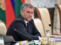 Парламентарии США попросили закрыть от  СМИ их встречу с российскими коллегами, сообщил Володин