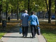 """В """"Единой России"""" обсуждают способы смягчить пенсионную реформу"""