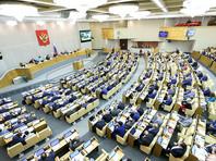 Госдума на заседании 19 июля одобрила в первом чтении правительственный законопроект о повышении пенсионного возраста