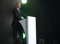 Президент РФ Владимир Путин принял участие в работе Международного конгресса по кибербезопасности, который проходит в Москве