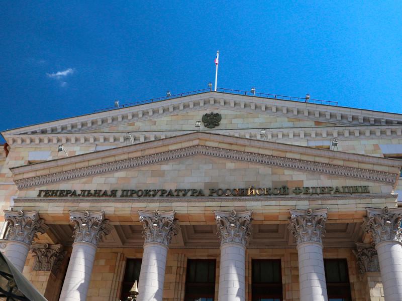 В Генпрокуратуре России назвали имена сотрудников спецслужб и чиновников США, которых подозревают в причастности к незаконной деятельности основателя британского фонда Hermitage Сapital Уильяма Браудера