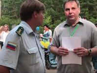 Инспектор напал на журналиста, снимавшего перекрытый московский пляж (ВИДЕО)