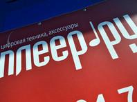 """Интернет-магазин """"Плеер.ру"""", где накануне прошли обыски, по-прежнему закрыт для посетителей"""