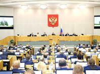 """При рассмотрении законопроекта о повышении пенсионного возраста 19 июля в Госдуме присутствовали 329 членов фракции """"Единая Россия"""", из них 328 проголосовали за реформу"""