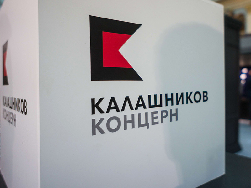 """Концерн """"Калашников"""" предлагает расширить право россиян на владение оружием"""