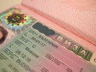 Единороссы предложили поправки к закону, которые закроют все визовые центры в России
