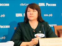 """Об этом агентствам """"Интерфакс"""" и ТАСС сообщила секретарь ЦИК Майя Гришина"""