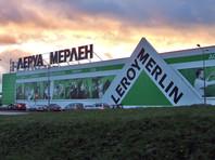 """PR-директор компании """"Леруа Мерлен"""" Галина Панина заявила об уходе с должности после негативной реакции соцсетей на ее пост в Facebook"""