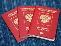 Президент утвердил повышение госпошлин за выдачу загранпаспорта и водительских прав
