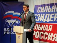 Депутат-единоросс Боярский предложил ответить США на арест Бутиной ужесточением закона об иноагентах