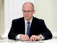 СМИ узнали о тайном присвоении Кириенко звания Героя России