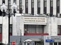 Министерство юстиции России подтвердило первый случай наложения штрафа по закону об иностранных СМИ, квалифицируемых в качестве иноагентов