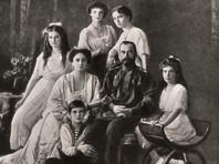 СК нашел доказательство подлинности останков Романовых