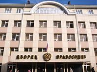 Ставропольский студент получил трое суток ареста за перепост фотографии со свастикой, выставленной в музее