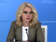 """Вице-премьер Голикова пригрозила работодателям наказанием за """"необоснованное увольнение работников предпенсионного возраста"""""""