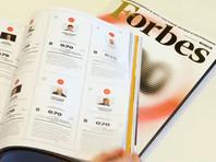 Владельцем российского Forbes стал бизнесмен Магомед Мусаев