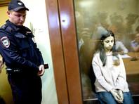 """Убийство отца тремя сестрами Хачатурян было """"преднамеренным и, вероятно, спланированным"""""""