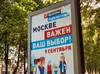 Из-за пенсионной реформы участки на выборах 9 сентября могут недосчитаться избирателей