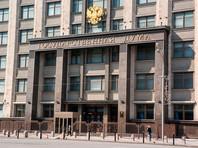 В Госдуме хотят принять сразу все поправки по пенсионной реформе