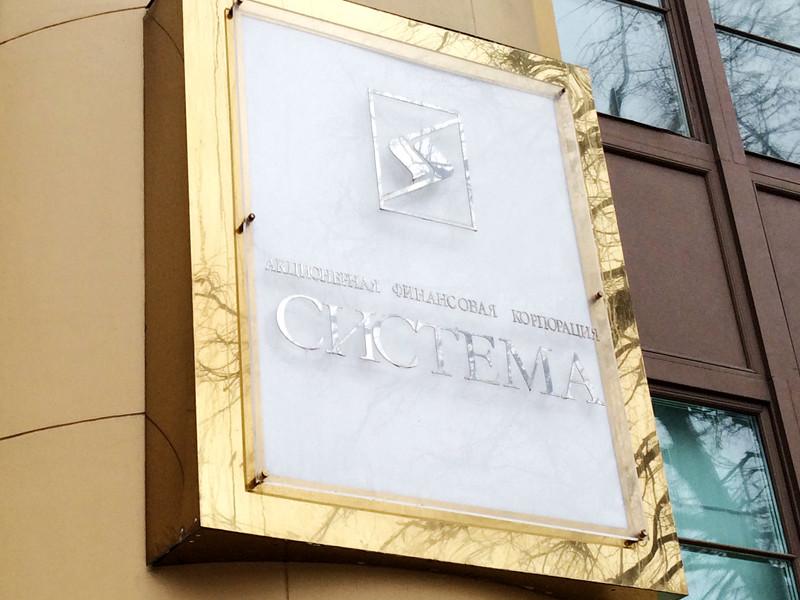 """АФК """"Система"""" отреагировала на новость о возможном введении санкций США, заявив, что не ведет инвестиционной деятельности в Крыму"""