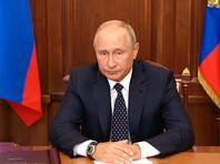 29 августа Владимир Путин выступил с получасовым обращением к россиянам и заявил, что главная цель пенсионной реформы - стабильность и устойчивость пенсионной системы