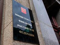 Минфину предложено разработать механизм изъятия  сверхдоходов, целью которого является финансирование реализации майского указа Владимира Путина