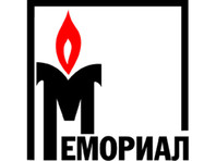"""Власти выселяют петербургский """"Мемориал"""" из здания, где правозащитники работают уже 20 лет"""
