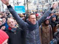 """Алексей Навальный, """"забастовка избирателей"""", 28 января 2018 года"""