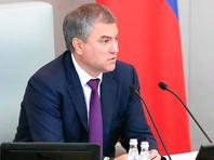 ФБК нашел квартиру у матери спикера Госдумы Володина стоимостью 230 млн рублей