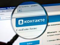 """Поводом для этого стала картинка, размещенная в соцсети """"ВКонтакте"""" в интернете. Следователи решили, что изображение возбуждает половую рознь"""