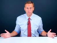 Навальный анонсировал акцию протеста против повышения пенсионного возраста в единый день голосования