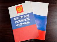 По ее мнению, с точки зрения соответствия Конституции оценить статью 282 УК РФ невозможно, поскольку она не противоречит конкретным конституционным нормам