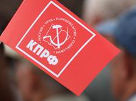Вокруг инициативы по пенсионному референдуму разразилась борьба: пока КПРФ меняла текст вопроса, ее обогнала некая группа