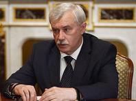 РБК: губернатор Петербурга Полтавченко решил идти на новый срок
