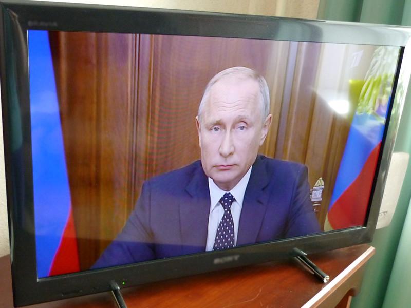 Обращение президента России Владимира Путина к российскому народу по поводу грядущей пенсионной реформы вызвало ожидаемую реакцию