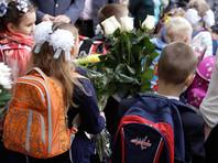 Собрать ребенка в школу - непростая финансовая задача для каждого второго родителя, выяснили социологи