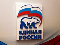 """В """"Единой России"""" проверят бердских депутатов, чуть не отправивших Путину негативный отзыв на пенсионную реформу"""