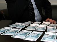 """В ходе обысков у замгендиректора РКК """"Энергия"""" изъято 500 тысяч меченых рублей"""