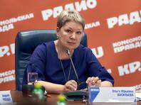 Глава ведомства Ольга Васильева заявила о необходимости ужесточить правила усыновления детей в России. В частности, она упоминала и о желательном сокращении максимально допустимого количества усыновленных детей, но конкретных цифр не называла