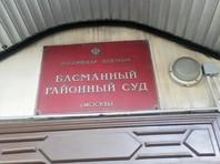 """Проходящей по делу """"Седьмой студии"""" Софье Апфельбаум продлили домашний арест"""