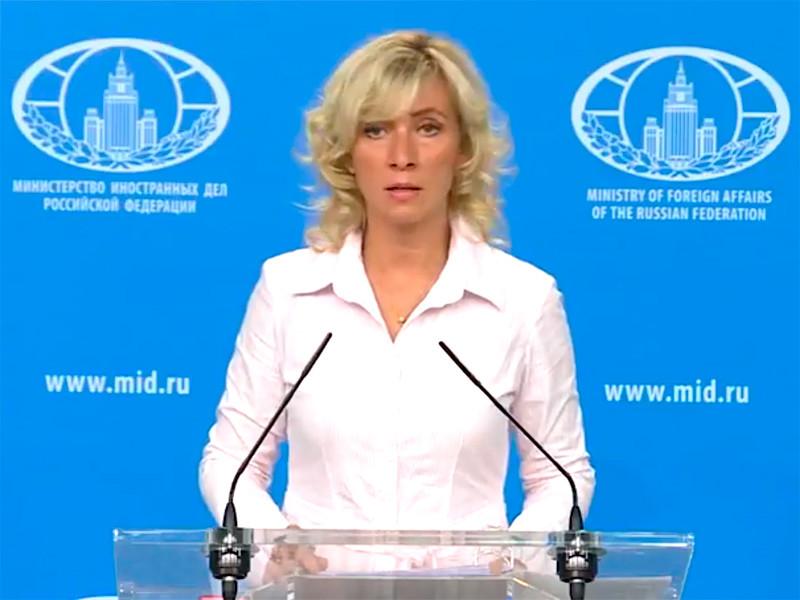 Россиянка и предполагаемый агент влияния Кремля Мария Бутина сталкивается с дискриминацией в тюрьме США, заявила в четверг официальный представитель МИД РФ Мария Захарова