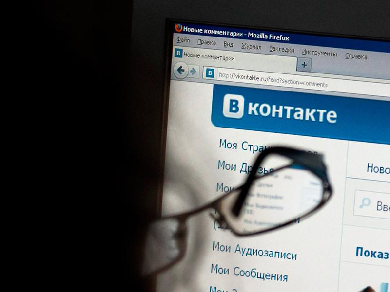 """Председателя КГБ Коми АССР"" осудили на 4 года за посты во ""ВКонтакте"""