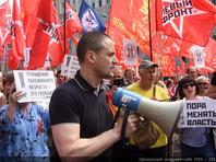 По словам оппозиционера, задержание связано с митингом против повышения пенсионного возраста, прошедшим 28 июля на проспекте Академика Сахарова