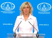 Представитель МИДа Захарова назвала абсурдом и околесицей связь между гибелью съемочной группы в ЦАР и ЧВК