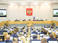 Public hearings have been started in the Duma on the bill on raising the retirement age. Discussion in this format takes place for the first time in the Duma: in addition to the deputies, members of public organizations and business communities, experts, regional representatives, the government and the court of auditors