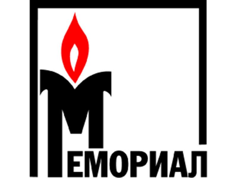 """Власти Санкт-Петербурга отказались продлевать договор аренды с местным отделением правозащитного центра """"Мемориал"""", занимающим старинное здание на Разъезжей улице с 1997 года"""